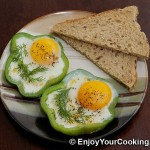 Green Pepper Egg Rings With Tomato